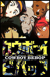 Cowboy Bebop: The Complete Series (Blu-ray)